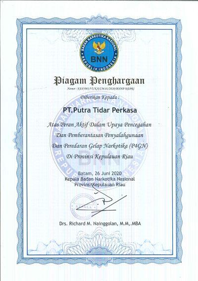 Penghargaan P4GN - Putra Tidar Perkasa
